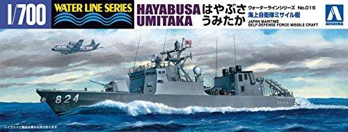 1/700 ウォーターライン No.16 海上自衛隊 ミサイル艇 はやぶさ うみたか 2隻セット