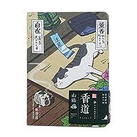 ノートブックの文房具かわいい猫のシート耐久性のある質の紙日本文化、#3