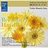 OLC 第39回定期演奏会 ~ ベートーヴェン : ヴァイオリン協奏曲   ハイドン : 交響曲第94番「驚愕」 / オ…