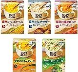 【Amazon.co.jp限定】ポッカサッポロ じっくりコトコトスープ5種バラエティセット