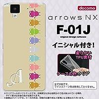 F01J スマホケース arrows NX ケース アローズ エヌエックス イニシャル カエル・かえる ベージュ nk-f01j-tp673ini H