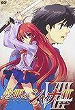 灼眼のシャナII 第VIII巻〈通常版〉 [DVD]