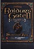 バルダーズ・ゲート2 シャドウ・オブ・アムン公式ガイドブック