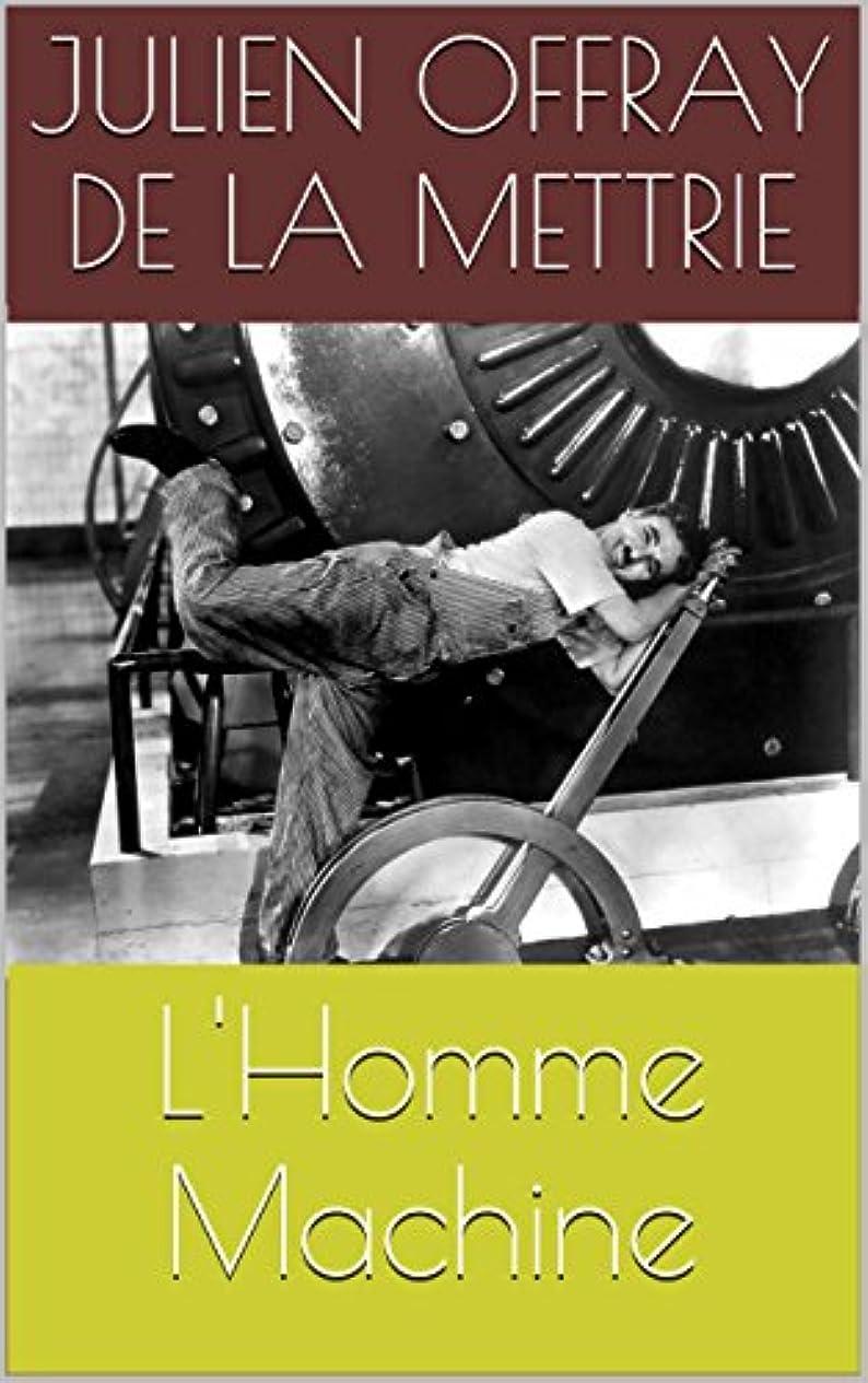 シングルストローク布L'Homme Machine (French Edition)