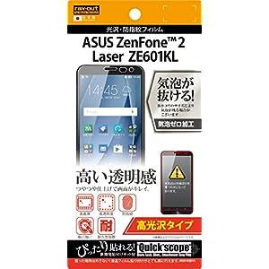 レイ・アウト ASUS ZenFone 2 L...の関連商品2