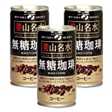 京都 美山名水 無糖コーヒー 190ml 【30本セット】
