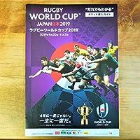 ラグビーワールドカップ2019 チケット購入ガイド IC497