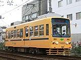 鉄道コレクション 鉄コレ 東京都交通局7000形 7022号 更新車・旧塗装 ジオラマ用品
