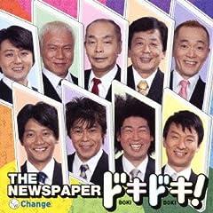 THE NEWSPAPER「ドキドキ!」のジャケット画像