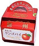 千曲製菓有限会社 信州 まるごとリンゴパイ 「りんごがまるごと1個入」
