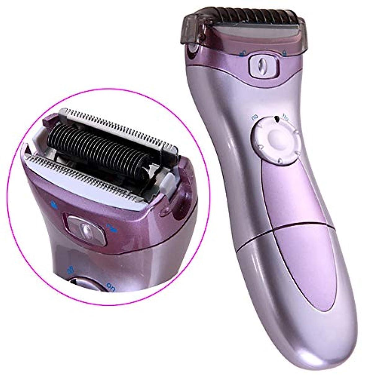 古代頻繁に差し引く電動脱毛器、バッテリーフッター、ボディウォッシュレディシェーバー、乾電池式スクレーパー、ポータブル小型洗えるスキンプロテクター、保護器具