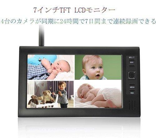 SJB 【7インチLCDモニター付き カメラ2台セット】ワイ...