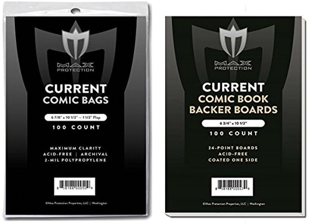 支援する上げる常に(500) Current Size Ultra Clear Comic Book Bags and Boards - by Max Pro (Qty= 500 Bags and 500 Boards)
