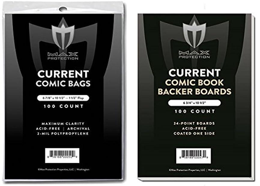 成熟合理化浴(500) Current Size Ultra Clear Comic Book Bags and Boards - by Max Pro (Qty= 500 Bags and 500 Boards)