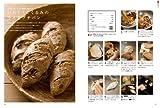 「わかなぱん」の自家製酵母パンと野菜のおかず―湘南の小さなパン屋さん 画像