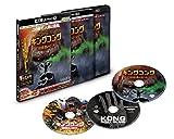 キングコング:髑髏島の巨神 <4K ULTRA HD&3D&2Dブルーレイセット>(初回仕様/3枚組/デジタルコピー付) [Blu-ray]