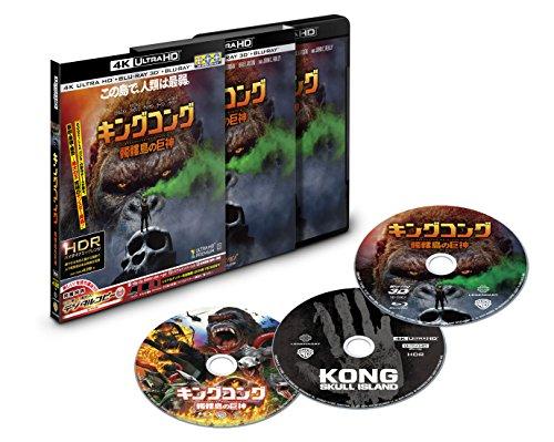 """キングコング:髑髏島の巨神 <4K ULTRA HD&3D&2Dブルーレイセット>(初回仕様/3枚組/デジタルコピー付) [Blu-ray]"""" border=""""0″ align=""""LEFT"""" width=""""250″ style=""""padding:10px;"""" ></a></span></p> <h3><a href="""