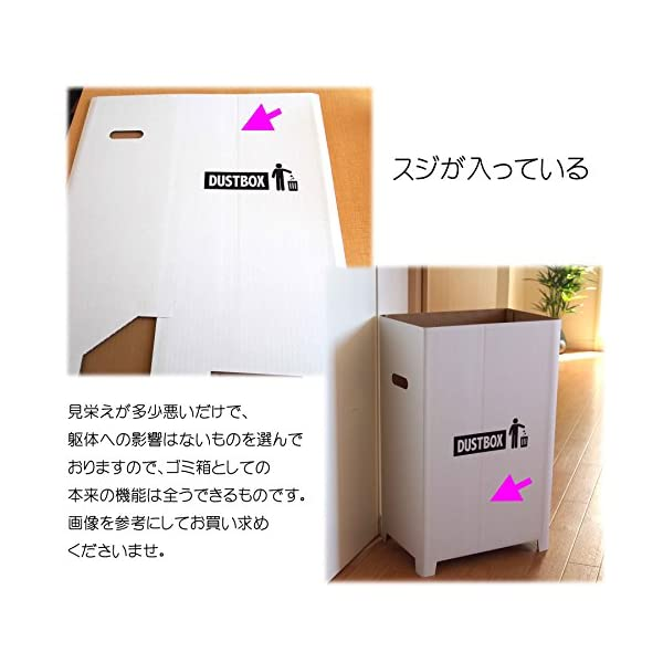 【Amazon.co.jp限定】 撥水加工 ス...の紹介画像4
