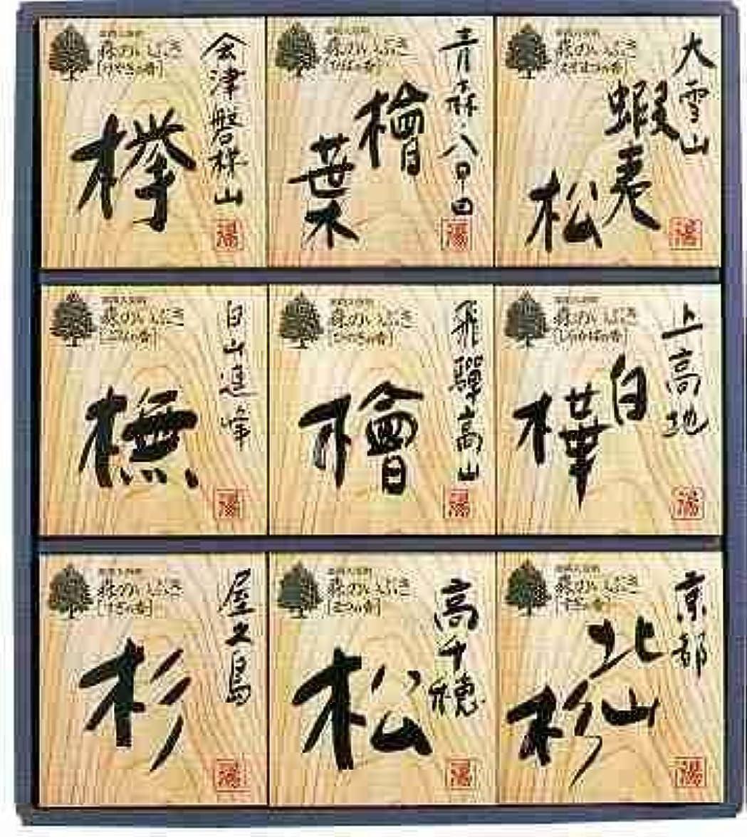 シリーズ専門十家計応援 薬用入浴剤「森のいぶき」3,240円 6セット