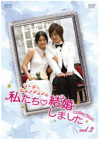 キム ヒョンジュ ン 結婚