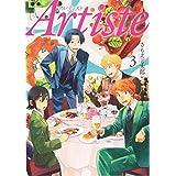 Artiste 3 (BUNCH COMICS)