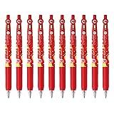 ゼブラ ジェルボールペン サラサクリップ ミスタードーナツ 赤 10本 B-JJ29-MDR