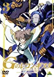 ガンダム Gのレコンギスタ  3 [DVD]