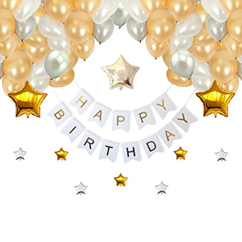 [スリール] 誕生日 飾り付け バルーン (Happy Birthday) 豪華 光沢 風船 装飾 セット ポンプ クリップ 付き (ゴールド)