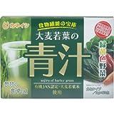 金石衛材 大麦若葉の青汁 3gx63包