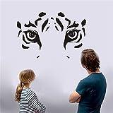 Yanqiao ウォールステッカー 虎という動物 はがせる壁紙 おしゃれでかっこいい シール式 壁飾り