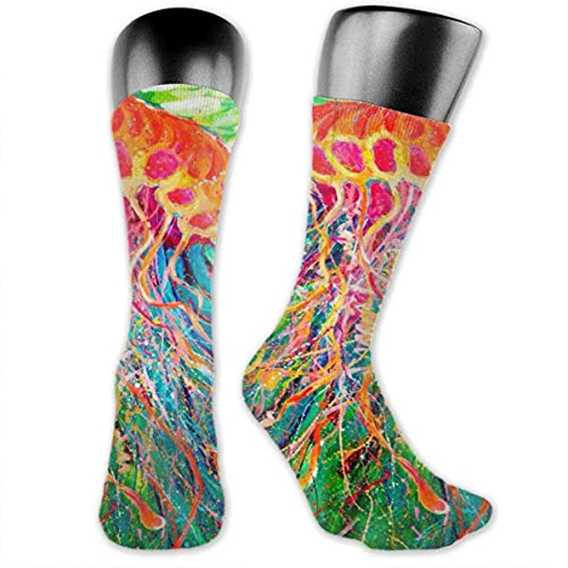 爪リサイクルする闘争MKLOS 通気性 圧縮ソックス Breathable Extra Long Cotton Mid Thigh High Cannabis Weed Leaf Exotic Psychedelic Print Compression...