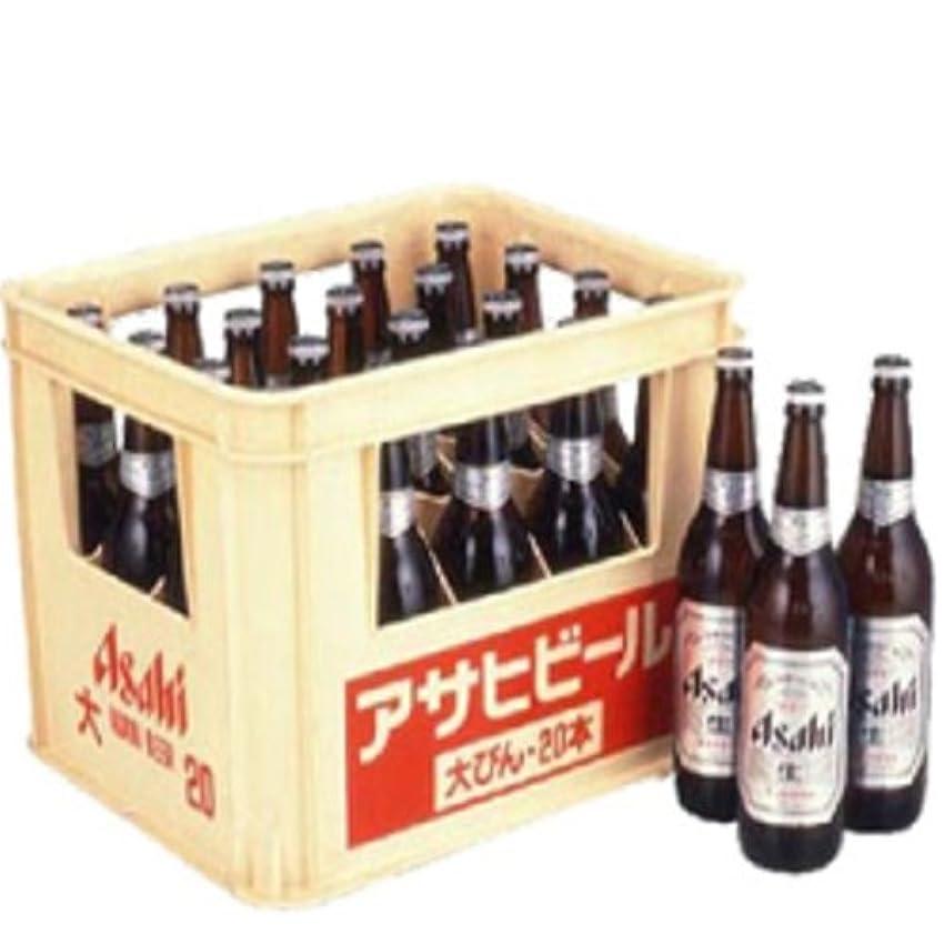 公然と家事治すアサヒ スーパードライ大瓶633ml×20本入