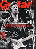 Guitar magazine (ギター・マガジン) 2014年 02月号 [雑誌]