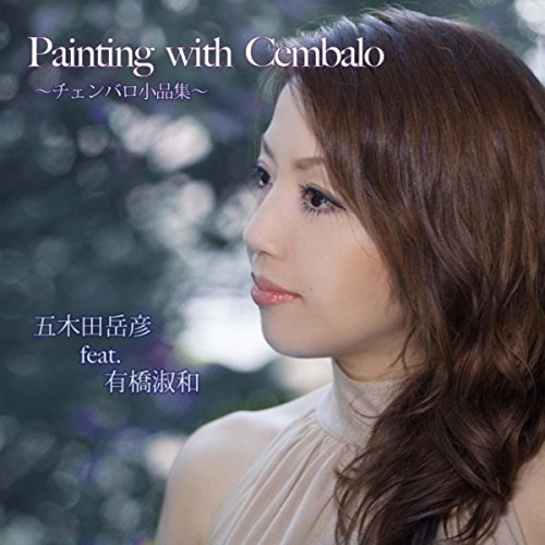 Painting with Cembalo