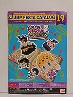 ジャンプフェスタ2019 バンダイナムコエンターテインメント カタログ ジョジョ ナルト ドラゴンボール ワンピース キングダム