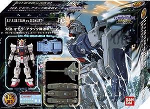 HCM-Pro G-BOX 1/200 連邦軍MS小隊 最前線セット (RX-79[G] 陸戦型ガンダム + ホバートラック + マゼラ・アタック) (塗装済み完成品) (機動戦士ガンダム 第08MS小隊)