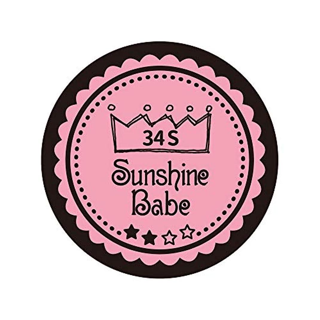 アジアパノラマ影響を受けやすいですSunshine Babe カラージェル 34S メロウローズ 2.7g UV/LED対応