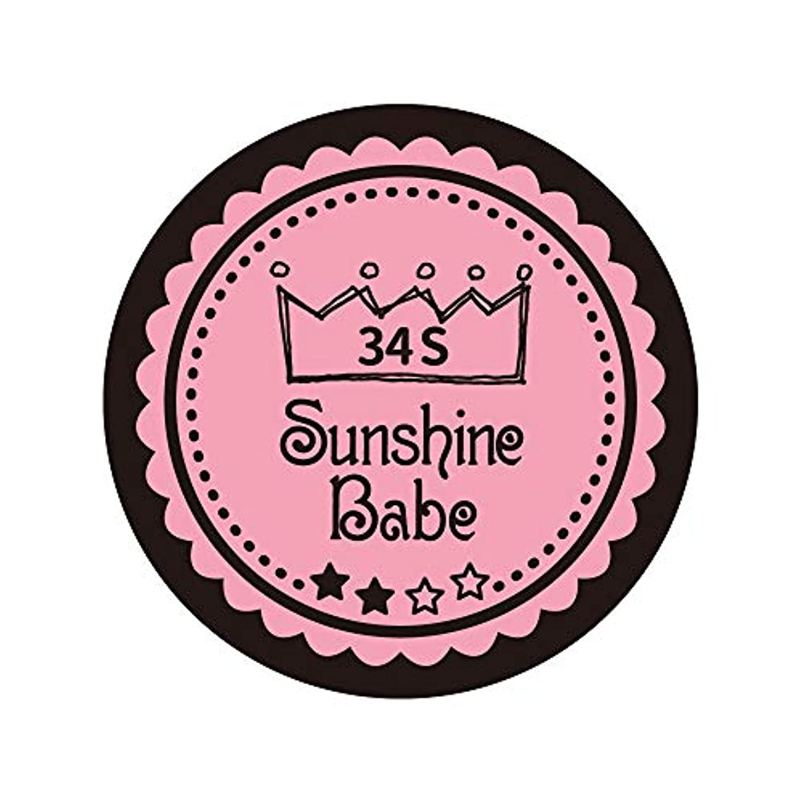 クーポンチャンス呪いSunshine Babe カラージェル 34S メロウローズ 2.7g UV/LED対応