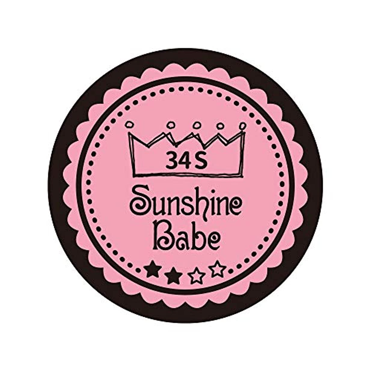 ベッド作業ヶ月目Sunshine Babe カラージェル 34S メロウローズ 4g UV/LED対応