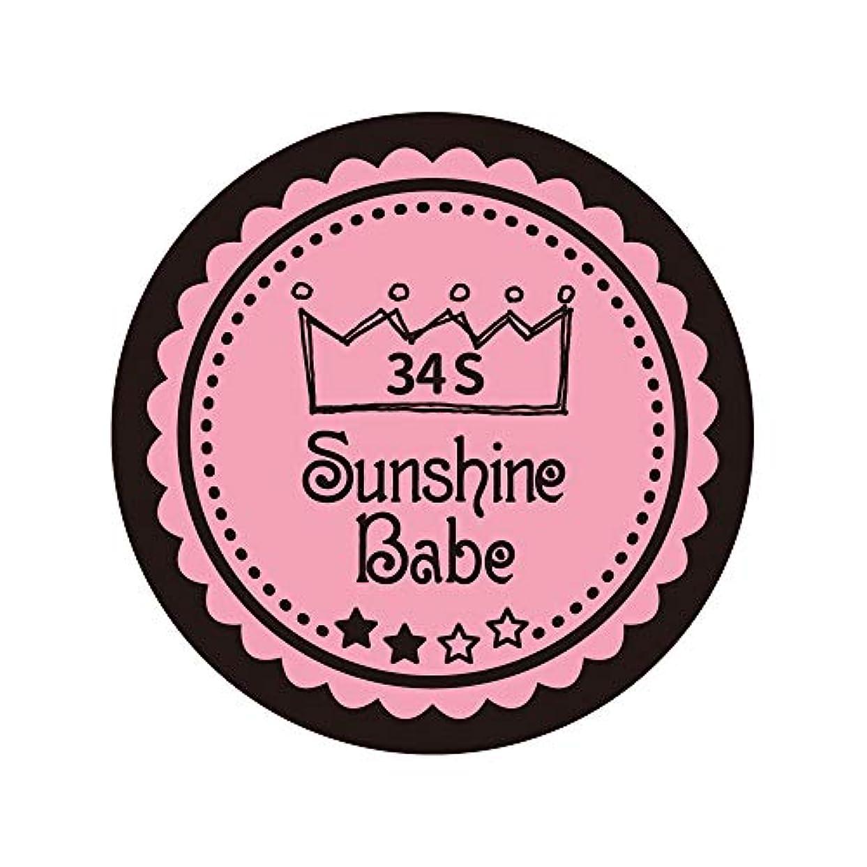 多様なスペアシードSunshine Babe カラージェル 34S メロウローズ 2.7g UV/LED対応