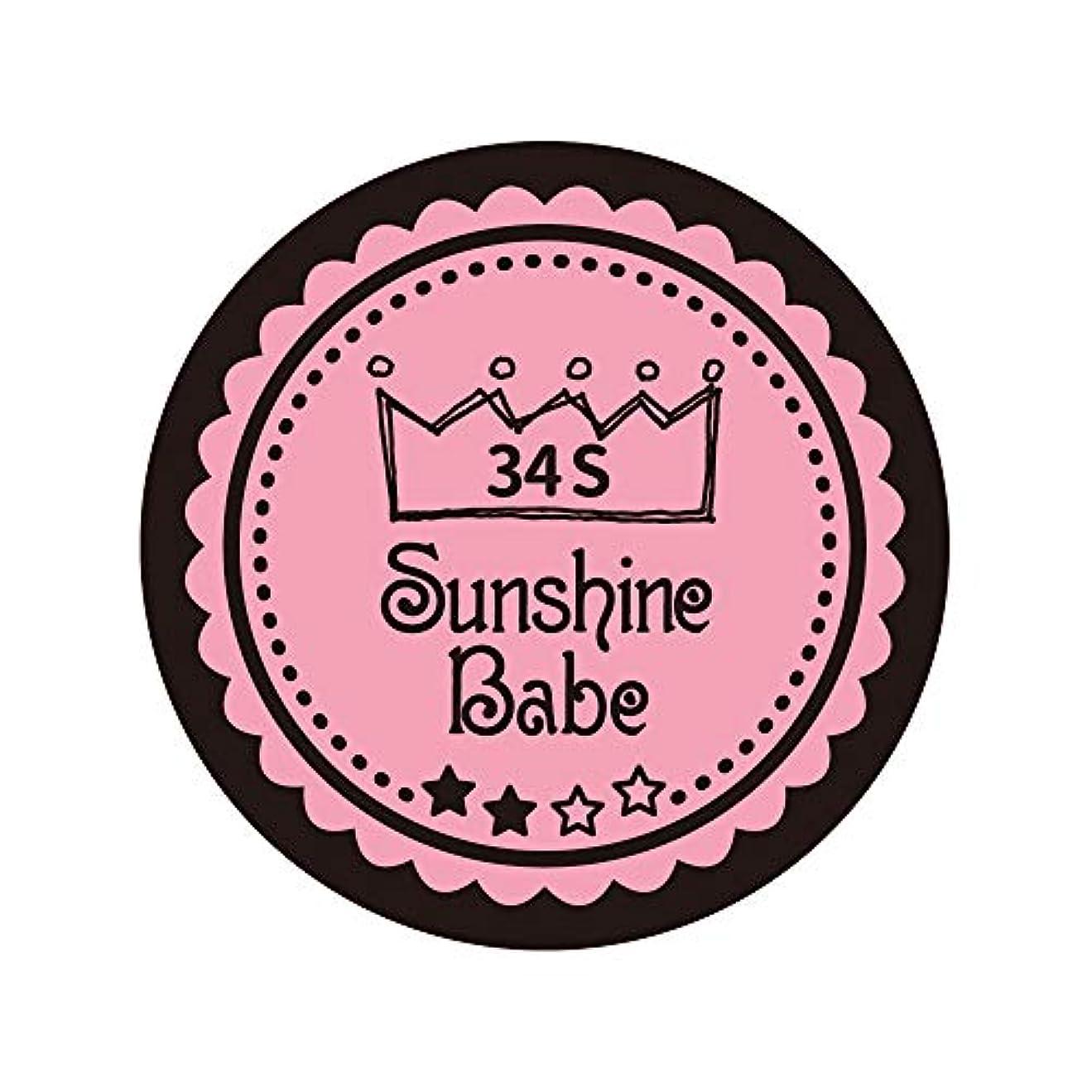 ストレス拮抗ポテトSunshine Babe カラージェル 34S メロウローズ 4g UV/LED対応