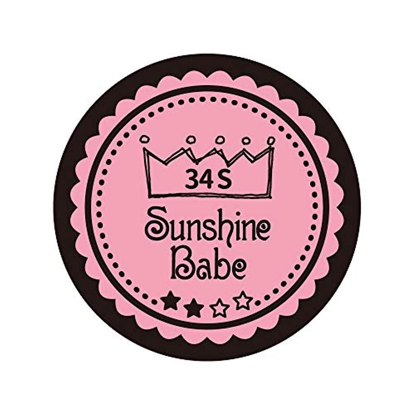 ストロークモデレータ大事にするSunshine Babe カラージェル 34S メロウローズ 4g UV/LED対応