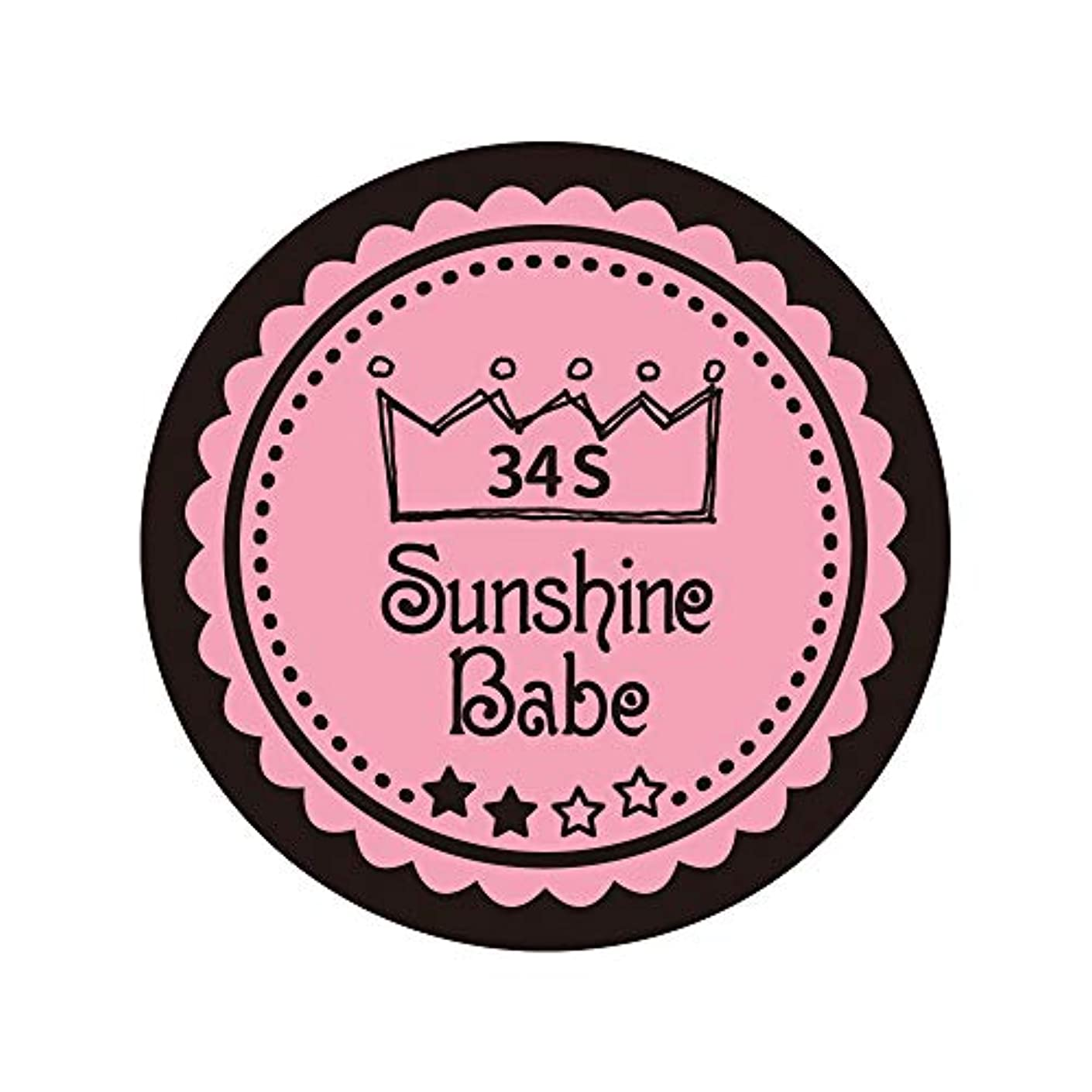 欠伸ニンニクペストSunshine Babe カラージェル 34S メロウローズ 4g UV/LED対応