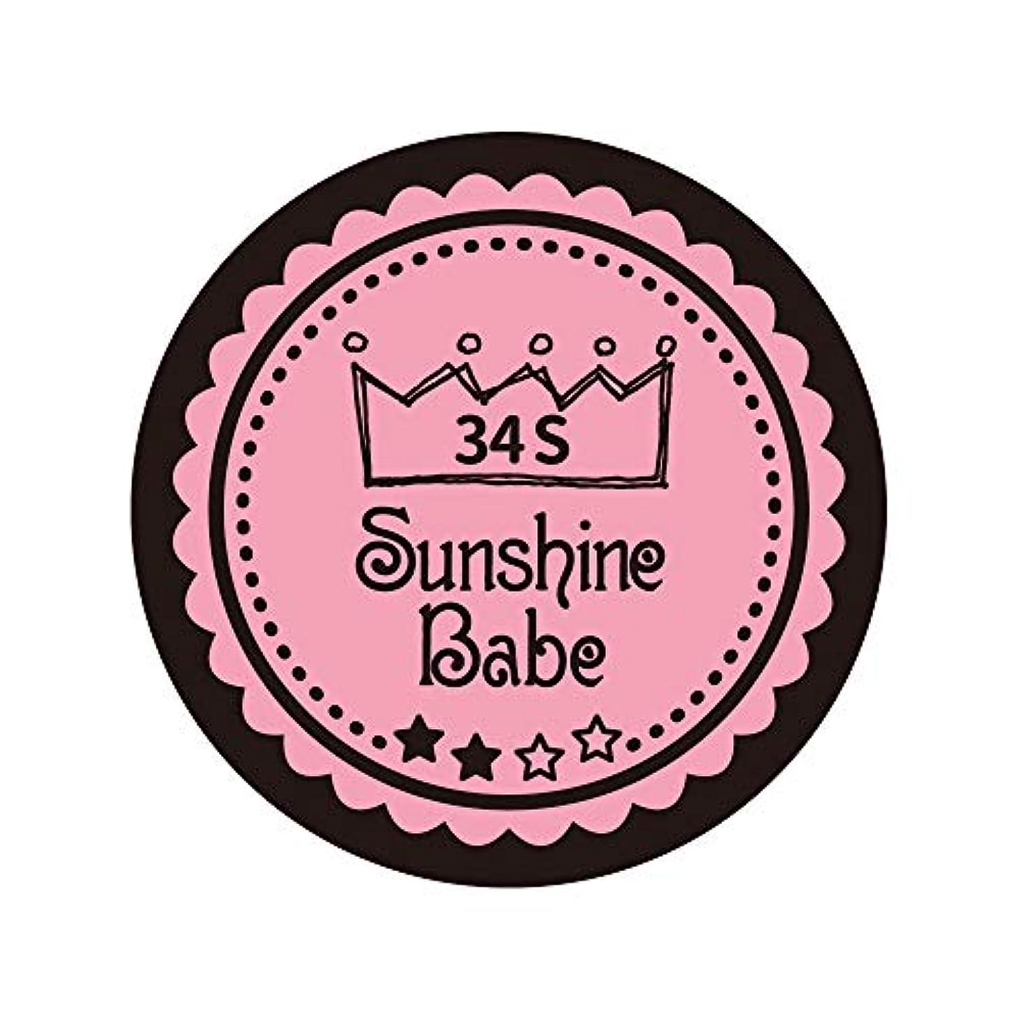 電気技師すべて切手Sunshine Babe カラージェル 34S メロウローズ 4g UV/LED対応