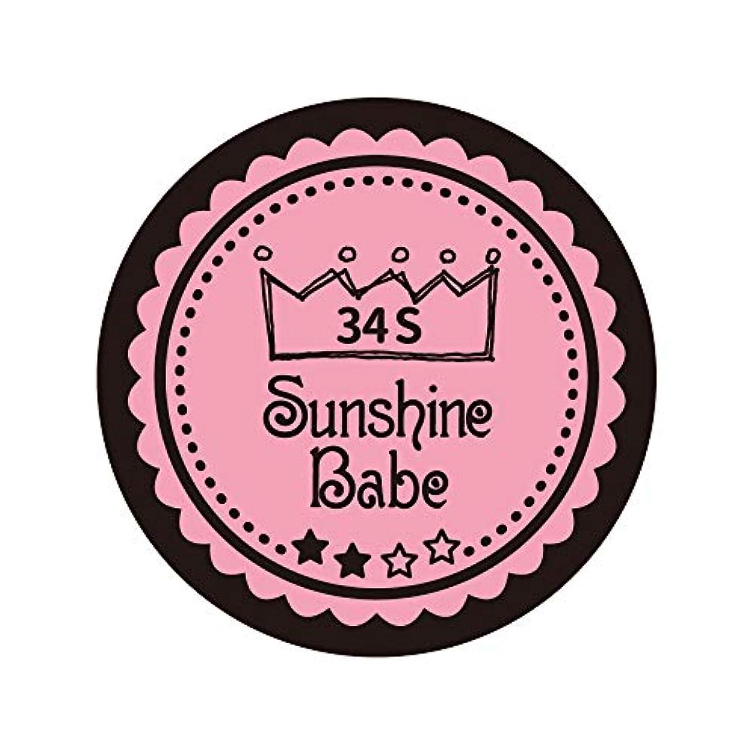 シャトル許されるコショウSunshine Babe カラージェル 34S メロウローズ 2.7g UV/LED対応