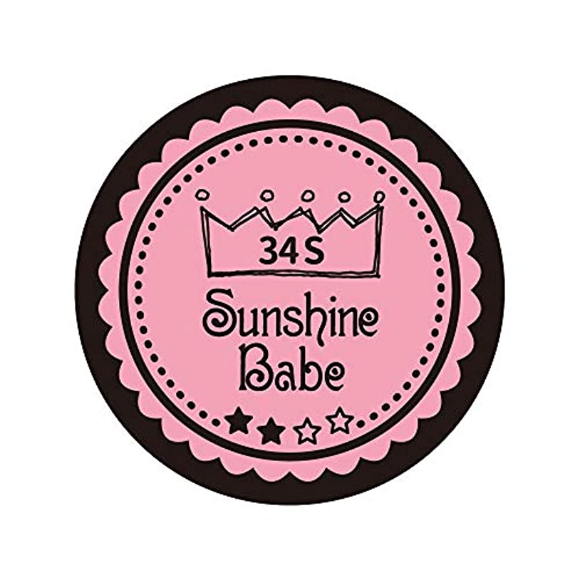 野ウサギ風刺高尚なSunshine Babe カラージェル 34S メロウローズ 2.7g UV/LED対応