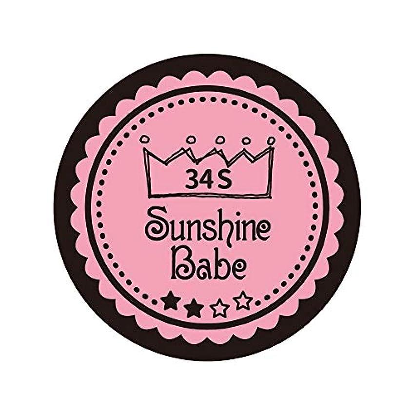 キャンプ友情唇Sunshine Babe カラージェル 34S メロウローズ 2.7g UV/LED対応