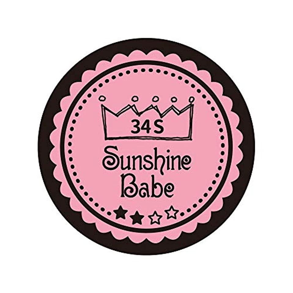 一杯南極意気込みSunshine Babe カラージェル 34S メロウローズ 2.7g UV/LED対応