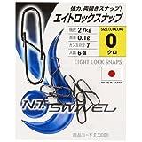 NTスイベル(N.T.SWIVEL) エイトロックスナップ クロ #0