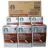 スターバックス 「Starbucks(R)」 ハウスブレンド (箱)オリガミ パーソナルドリップ コーヒー (9g×5袋…